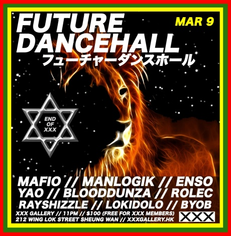 Future-Dancehall-Mar-2013-v3-midweb