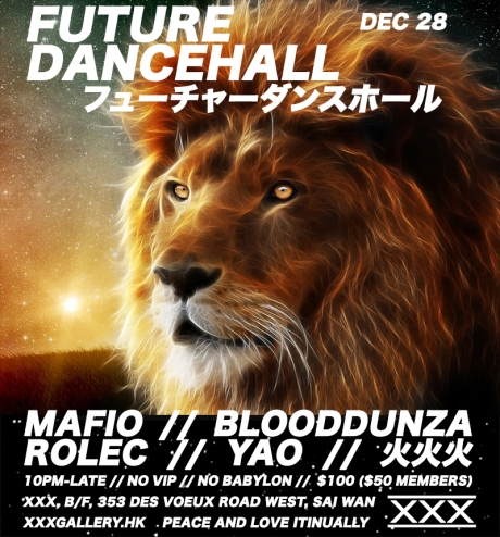 FutureDancehallDEC2013web