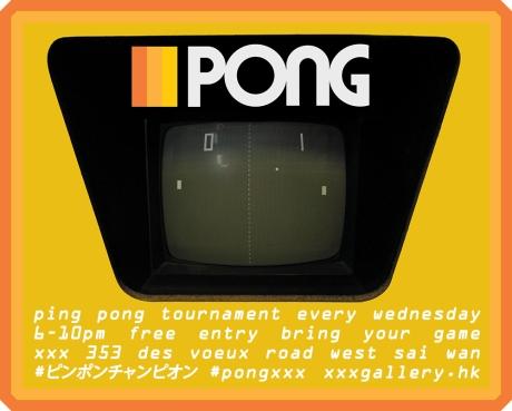 XXX-Pong-Flyer-2013-midWEB
