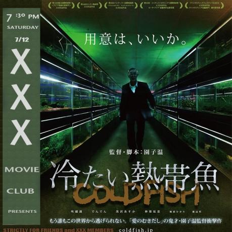 xxx x coldfish jp