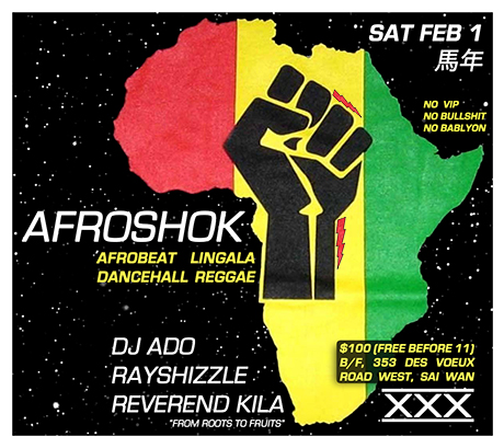 Afroshok-Feb-2014-WEB460-v2