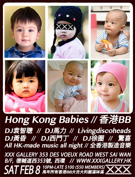 Hong-Kong-Babies-Feb-2014-v4-web460