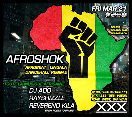 Afroshok-Mar-2014-web460