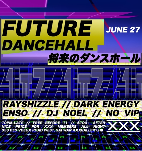 future-dancehall-tron-JUNE2014