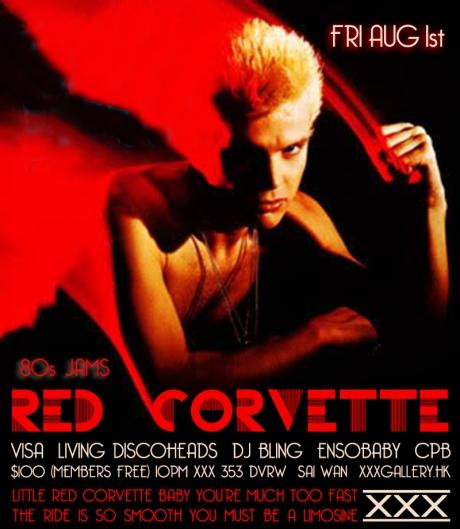 80s-cover-idol-webfinal