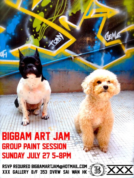 BIGBAM-Art-Jam-Flyer-July-27V2