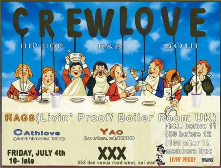 crew love at xxx JUNE