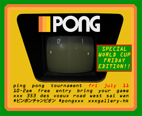 XXX-Pong-Flyer-2014-world-cup-web460