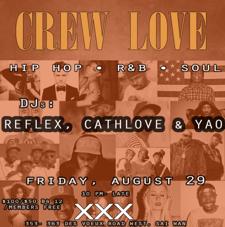 crew love real august 2014 flyer