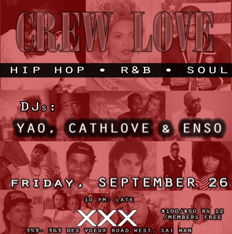 crew love real september 2014 flyer