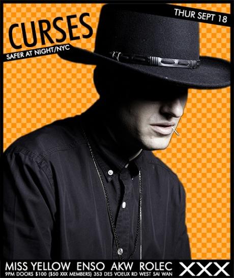 CursesXXX3-web480