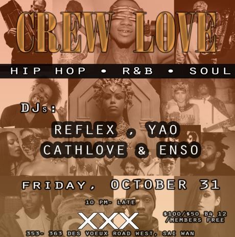 crew love real october 2014 flyer