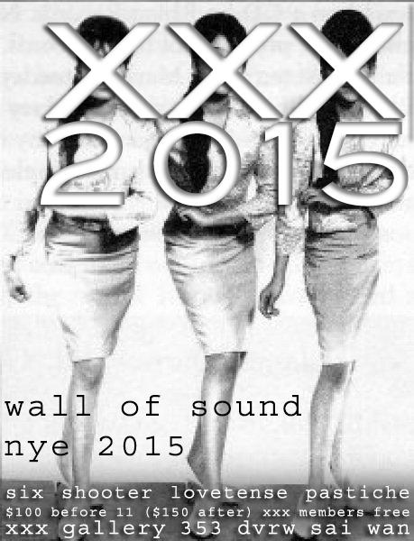 2015NYEWoS