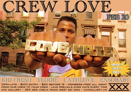 crew-love-feb-2015-web