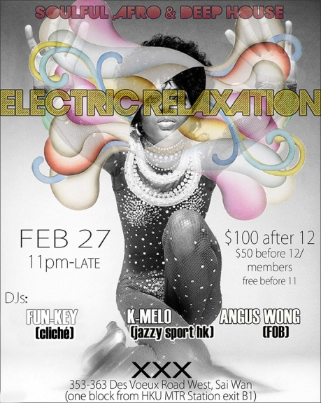 electric-relaxation-feb-2015web