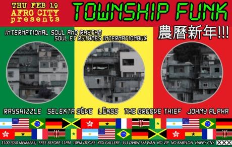 township-funk-feb-2015-webfinal
