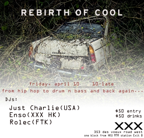 rebirth of cool flyer