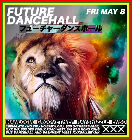Future-Dancehall-May-2015