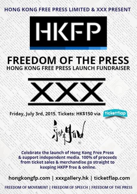 hkpfXXX Promo (3)
