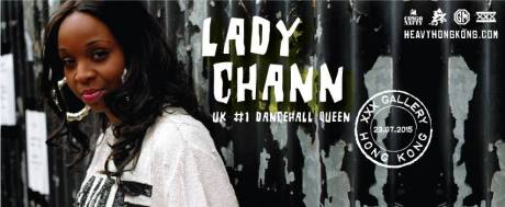 ladychann