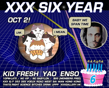 XXX-SIX-YEAR-web