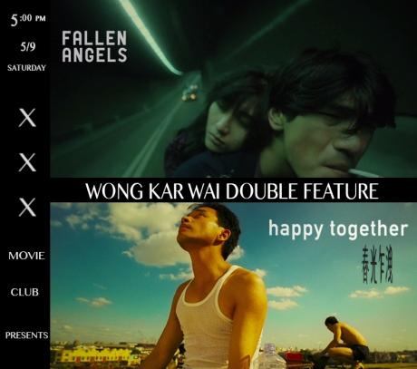 xxx x Wong Kar Wai Double Feature