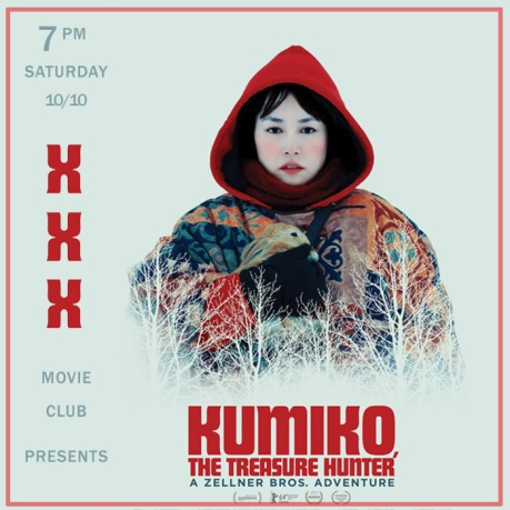xxx x Kumiko the Treasure Hunter