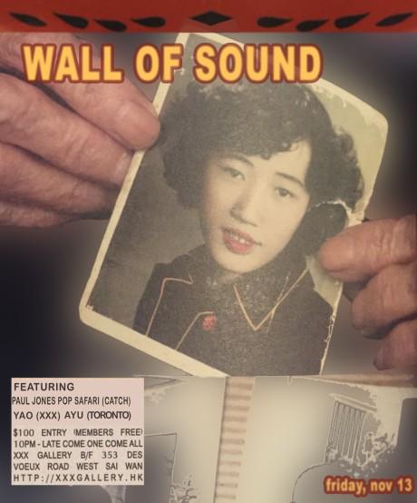 wall of sound flyer nov 2015