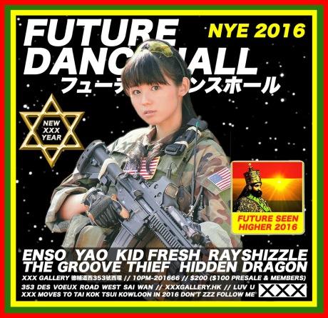 Future-Dancehall-NYE2016-width31cm-lenght30cm-web