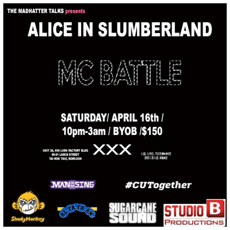 alice in slumberland battle