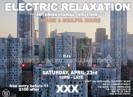 electric relaxation xxx  APR 2016
