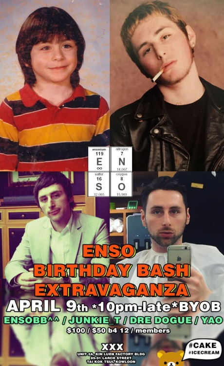 enso bday bash 2016