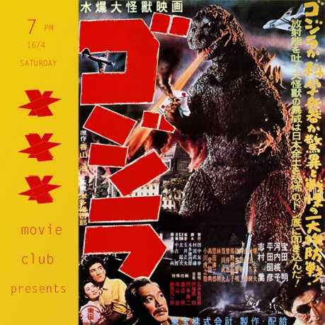 xxx x Godzilla