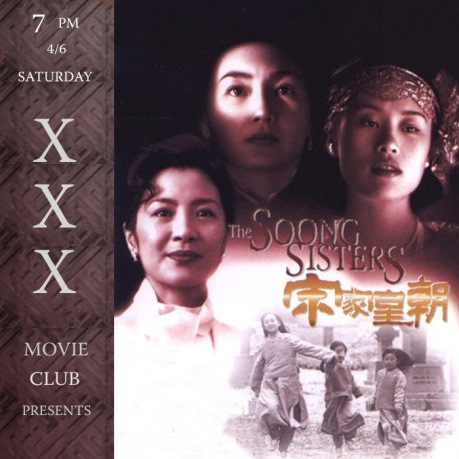xxx x The Soong Sisters