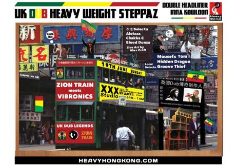 heavy hk uk dub heavy weight 13327376_10156955887485621_6919317866839966861_n