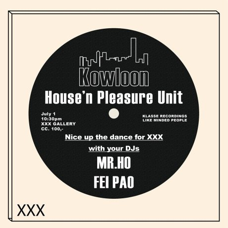 kowloon house and pleasure unit 13510847_1734533600135050_863060217397081585_n.jpg