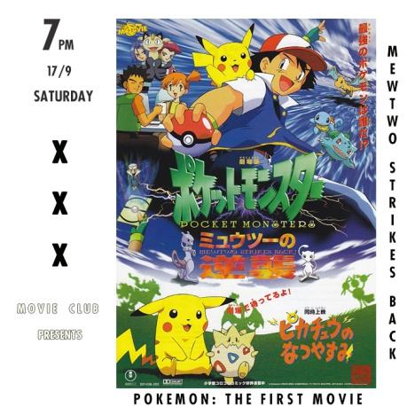 xxx x Pokemon- The First Movie.jpg