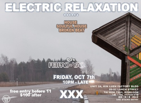 electric relaxation xxx  OCT 2016.jpg