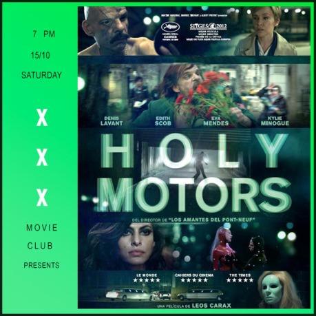 xxx x Holy Motors.jpg