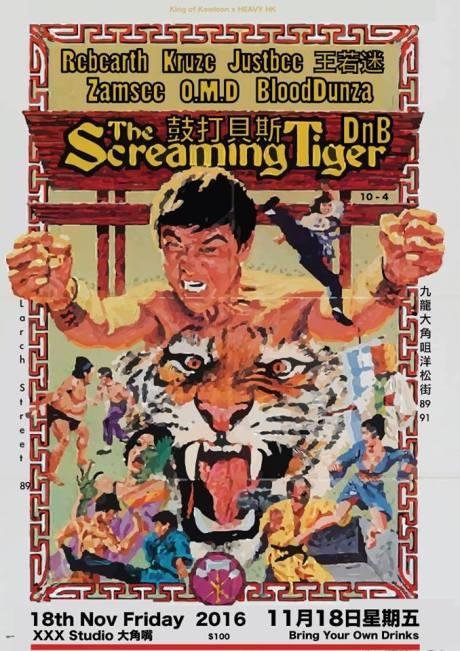 the screaming tiger 14639700_10157694603260621_6111460298643079673_n.jpg
