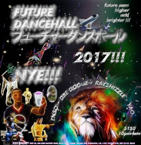 future dancehall 2017 xxx.jpg