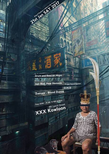 king-of-kowloon-15965382_10157993755240621_456566839476215611_n
