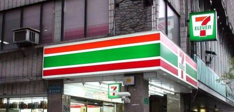 7-eleven-16195577_2276812462457319_6489401062484704615_n