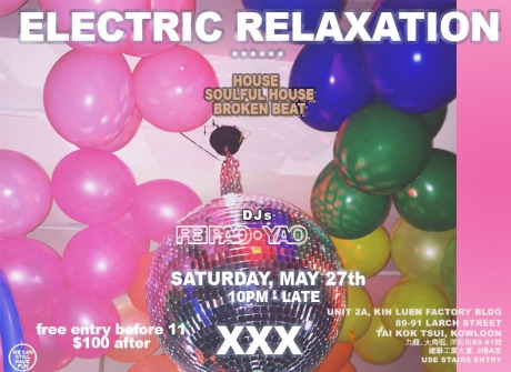 electric relaxation xxx  MAY 2017.jpg