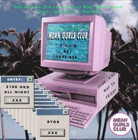 mean gurls club 18033210_10154687817748261_8741627518328624984_n