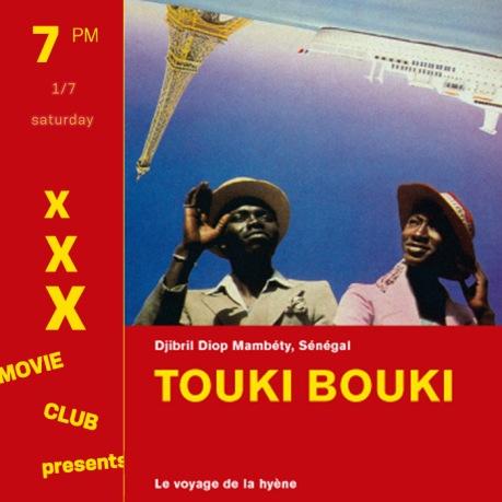 xxx x touki bouki.jpg
