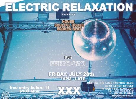 electric relaxation xxx  JULY 2017.jpg