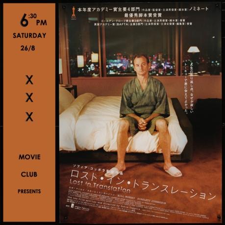 xxx x lost in translation.jpg