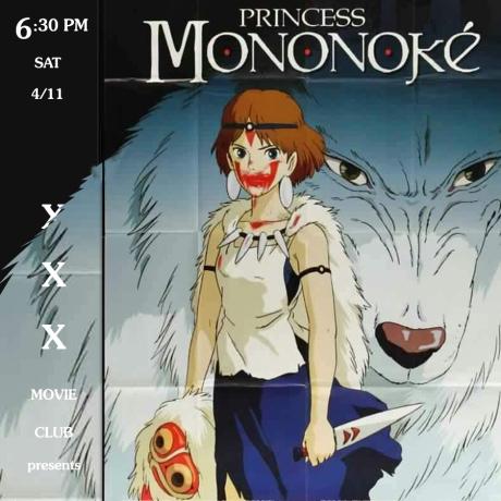 xxx x princess mononoke.jpg