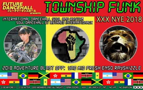 township-funk-NYE-2018.jpg